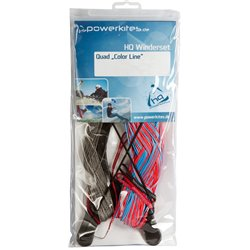 12045805  - HQ Powerline Set Quad Color Line 25m